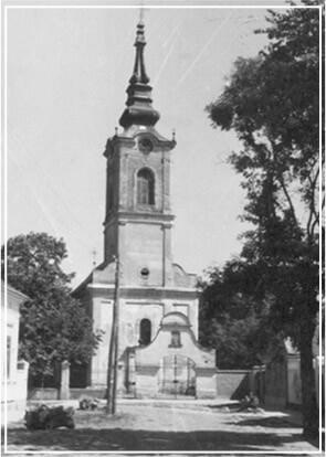 Црква Светог вазнесења