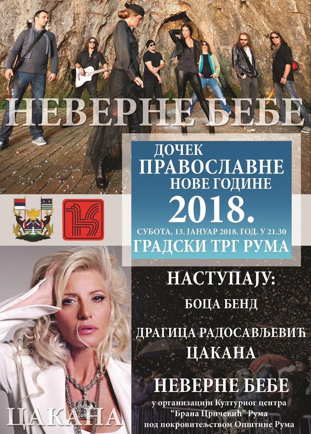 Неверне бебе и Цакана певају на дочеку Српске Нове године у Руми