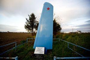 Спомен обележје Авионско крило