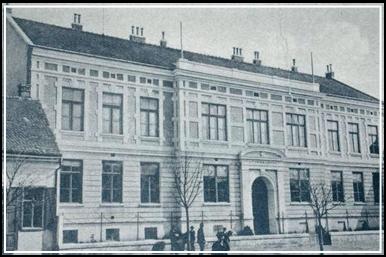 Српска школа