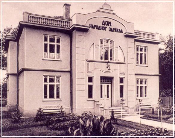 Dom narodnog zdravlja Ruma
